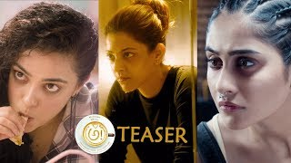 Awe Movie Teaser || Nani, Ravi Teja, Kajal Aggarwal, Nithya Menen, Regina Cassandra