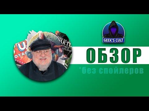 Хорошая загадкаиз YouTube · Длительность: 51 с