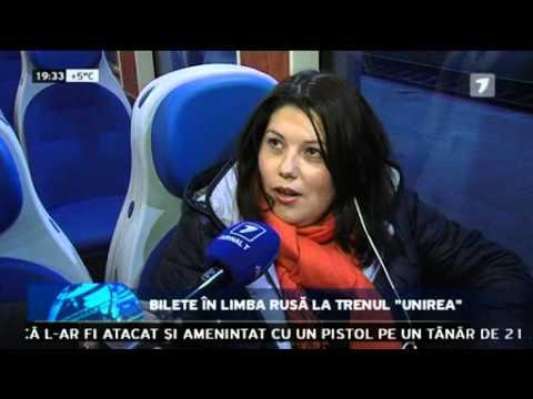 """Bilete în limba rusă la trenul """"Unirea"""""""