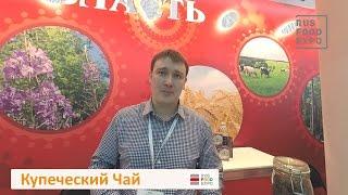ИП Онуфриенко Сергей Васильевич на выставке ''ПродЭкспо 2017'', Москва, 6-10 февраля