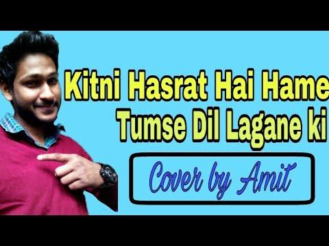 Kitni Hasrat Hai Hame Tum Se Dil Lagane ki - Sainik-(Cover) By Ac Band l kumar sanu l Romantic cover