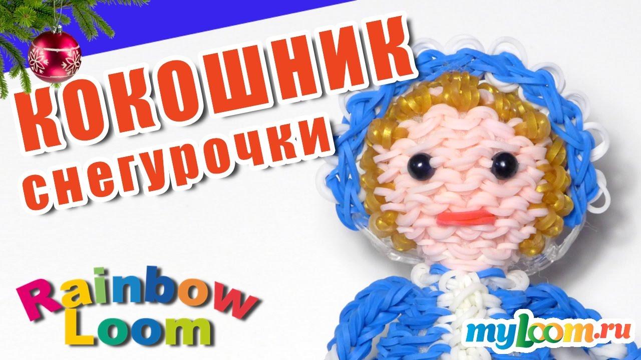 Купить или заказать кукла снегурочка с снегирями в интернет-магазине на ярмарке мастеров. Куколка сделана на заказ, выставлена для примера. Возможен повтор на заказ. Стоимость повтора указана в конце описания. Больше фотографий куклы в разных ракурсах можно посмотреть в моем блоге по.