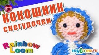 КОКОШНИК для Снегурочки из резинок Rainbow Loom Bands. Урок 404. Шапка для Снегурочки