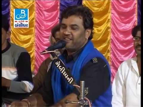 kirtidan gadhvi in gujarati bhajan - arji suni ni aavti ti - [kirtidan gadhvi 2015]