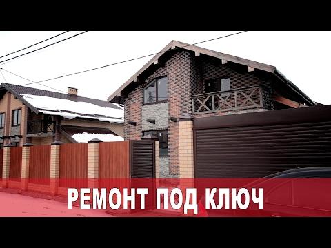 Проект дома в стиле барокко