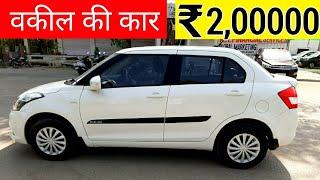 Maruti Suzuki Swift Dzire Vdi In Cheapest Price | Second Hand Swift For Sale In Delhi | #Sagarrana