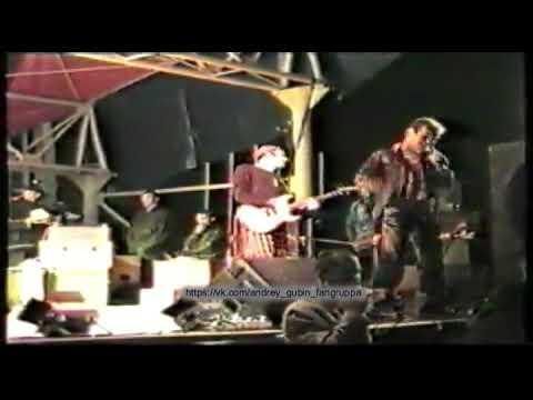 Андрей Губин - Концерт в Линёво (2001 год)