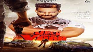 Jeck Jehe Yaar | (Full Song) | Bunty Ramgarhia | Love Sagar | New Punjabi Songs 2019 | Jass Records