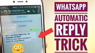 Whatsapp auto reply trick 2018 || Tech By Suraj