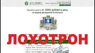 Как зарабатывать продавая вещи/ заработать в интернете за 2 часа/ 5000 рублей за 2 часа