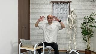 SHIBA式ウォーキング「歩き方③〜背骨〜」(フル)