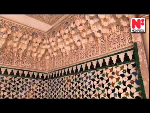 L'Alhambra a Grenada, Spagna