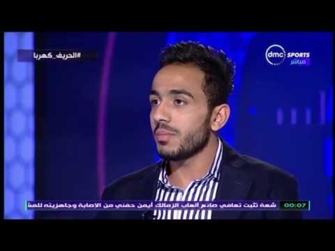 قصف الجبهة كهربا - Thug Life Kahraba