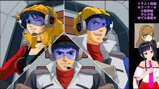 知る人ぞ知るWii独占タイトル「スーパーロボット大戦NEO」をゲーム実況!今回は縛り無しでいきますが、覇王大系リューナイト、NG騎士ラムネ&40、アイアンリーガーが中心 ...