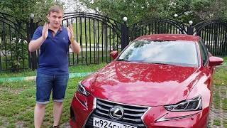 Lexus IS вернулся в Россию!  Обзор и тест-драйв Is300 рестайлинг