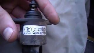 Замена регулятора холостого хода (РХХ) и датчика положения дроссельной заслонки (ДПДЗ) на ВАЗ 2115