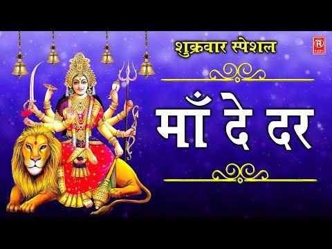 ma-de-dar-|-माँ-दे-दर-|-manni-sharma-|-best-mata-rani-bhajan-2019-|-rathore-cassettes