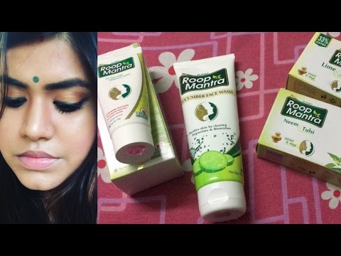 Roop Mantra cream Review | Affordable Indian Herbal Skincare Product Range