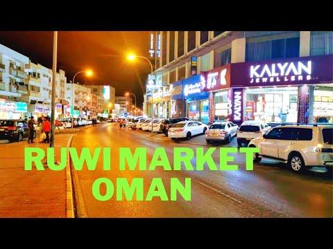 Ruwi Market Muscat Oman   Walk through Ruwi High Street   Ruwi High Street Virtual Tour  