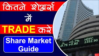 Learn Share Market | Trading Rules | online share market classes | Aryaamoney