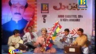 maa charyo ahyan ya sado par by ghulam hussain umrani album 5 bechain uploaded by imran ali soomro Resimi