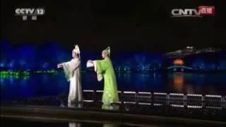Chinese Romeo and Juliet -Liang Shan Bo Yu Zhu Ying Tai