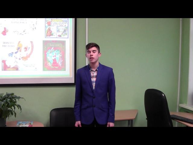 Изображение предпросмотра прочтения – КириллОбыскалов читает произведение «Музыканты» И.А.Крылова