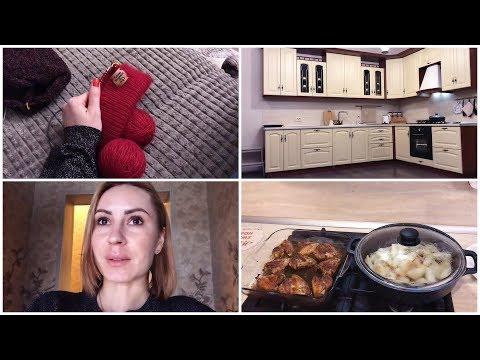 23 февраля || Готовим 😋||  Наша кухня  || Дорогущие спицы 🙀