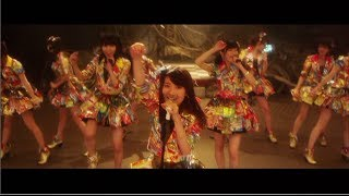 【MV full】 前しか向かねえ / AKB48[公式]