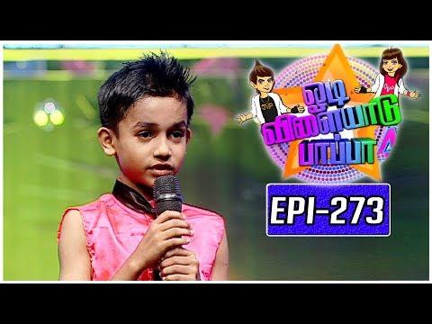 Odi Vilayadu Pappa | Season 5 - #273 | Dashan - Dance Show | 17/10/2017 | Kalaignar TV