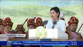 Қарағанды облысында Бұқар жыраудың 350 жылдық мерейтойы аталып өтті