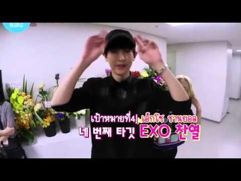 Hyoyeon: Couple Moments Part 24