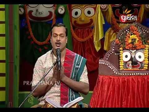 Bhagawat Saptaha Ep320_02Dec2016