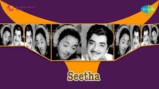Seetha | Pattu Padi Urakkam song
