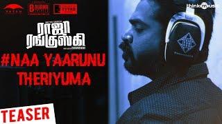 Raja Ranguski | Naa Yaarunu Theriyuma Song Teaser Feat. STR | Metro Shirish | Yuvan Shankar Raja