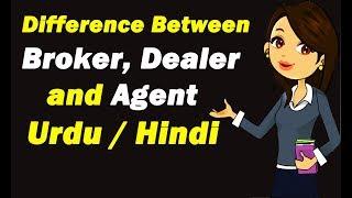 Difference Between Broker, Dealer & Agent ? Urdu / Hindi