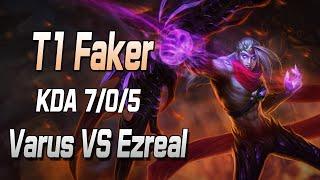 페이커 바루스 VS 이즈리얼 //T1 Faker Varus VS Ezreal S11 KR Challenger Match