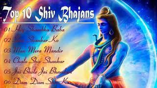 Top 10 Shiv Bhajans | Vande Dev Umapati  | Om Namah Shivaya | Om Shiv Om Shiv Paratpara Shiv