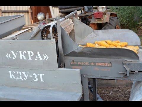 Дробим початки кукурузы на универсальной дробилке УКРА КДУ-3Т. Пробный пуск