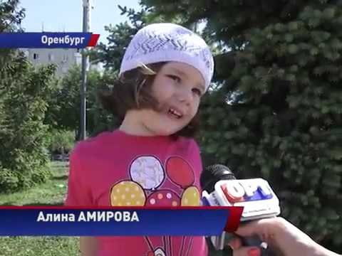 Время добрых дел - Амирова Алина