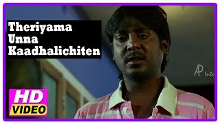 Theriyama Unna Kadhalichitten Movie | Scenes | Vijay finds a job and takes care of the household