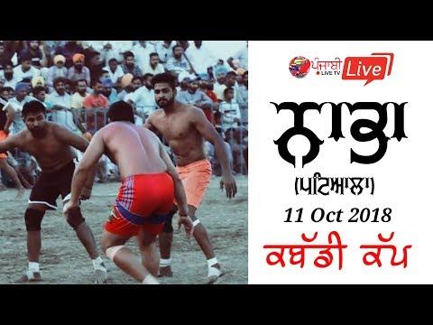 [Live] Nabha ( Patiala ) Kabaddi Cup   10 Oct 2018