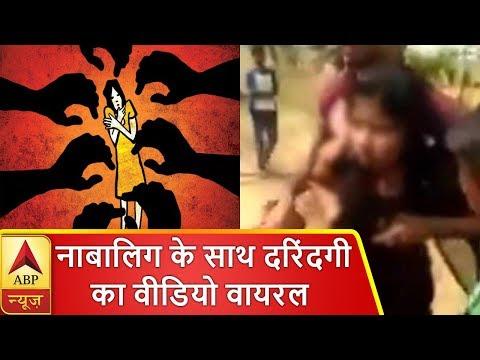 Bihar: जहानाहाद में नाबालिग से छेड़छाड़ मामले में 4 आरोपी गिरफ्तार, 3 अब तक फरार | ABP News Hindi