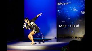 Nyusha / Нюша - Не боюсь (Live, Неделя моды в Москве, Nyusha Wear, 20.03.19)