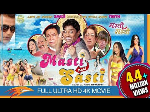Download MASTI NAHI SASTI Hindi Comedy Movie | Johny Lever, Kader Khan, Shakti Kapoor | Eagle Hindi Movies