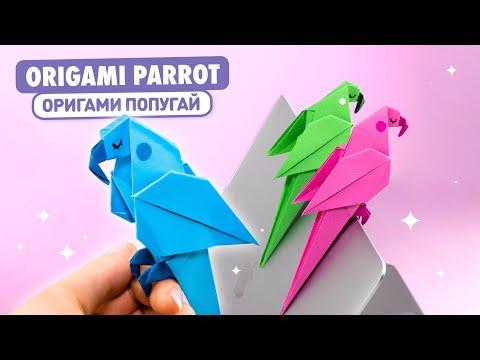 Оригами ПОПУГАЙ из бумаги | Оригами Птичка | Origami Paper Parrot