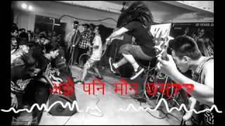 NUDE TERROR - BANANA SONG (kera geet)