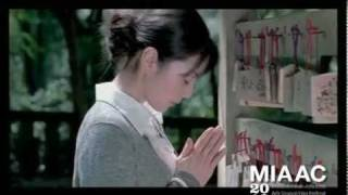"""The Japanese Wife"" Trailer - MIAAC 2010"