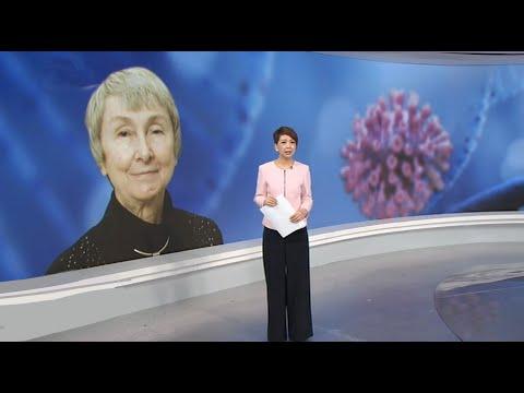 2020/02/28: COVID-19 mystery intermediate host/ Eating during the coronavirus outbreak