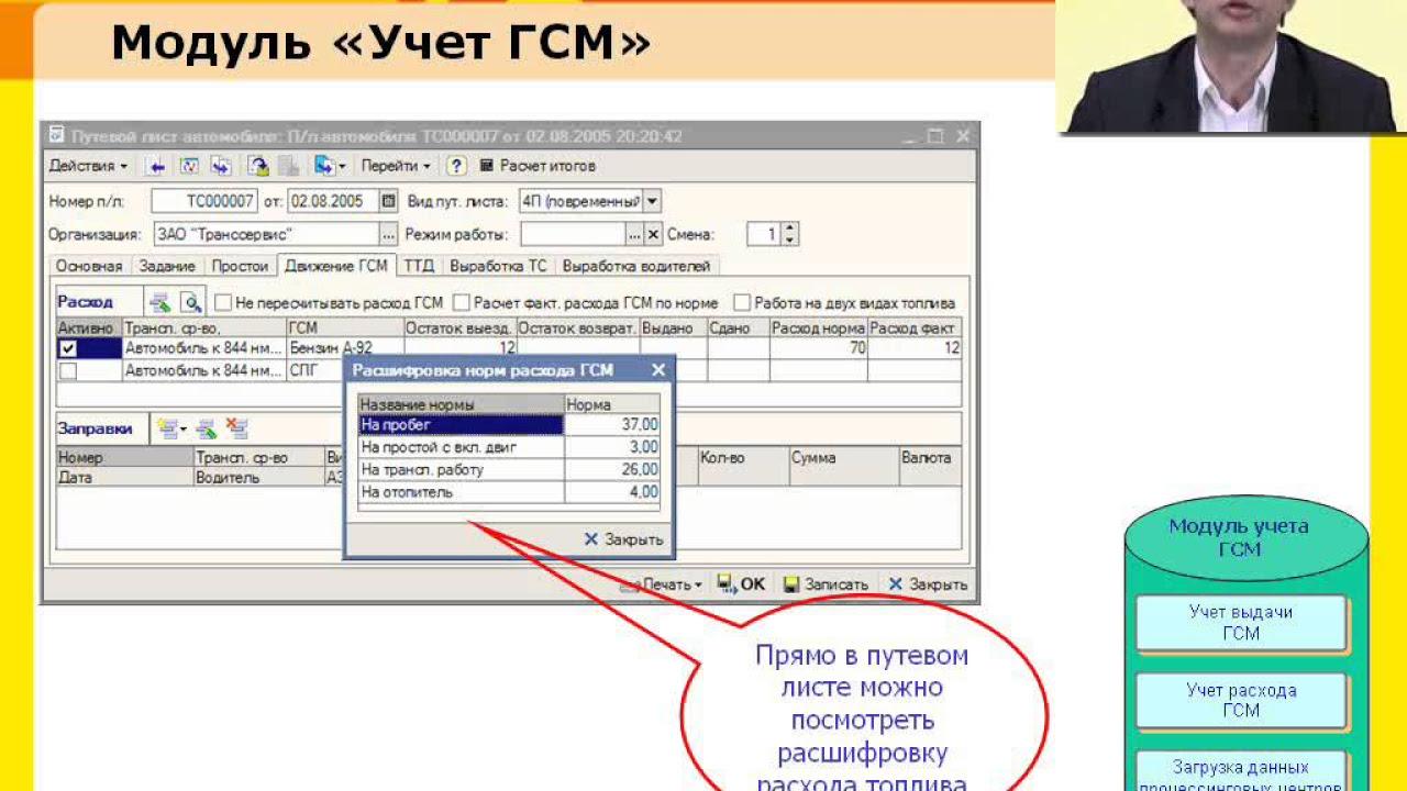инструкция по эксплуатации denon avr-3805